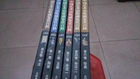 中国艺术品收藏鉴赏百科(全6册 精装)
