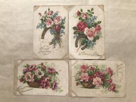 五十年代法国彩色明信片:花卉图案4张一组(绘画版),M031