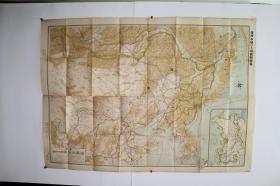 最新满蒙大地图【日本昭和7年(1932)忠诚堂彩印本。一张。大尺寸。为《满洲事变纪念大写真帖附录》。侵华史料。红色收藏】