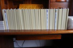 新版李敖大全集全40册套,现有30本2010年修订版,恢复旧版被删节的文字,净增200万字。(第1、2、3、6、7、9、10、11、12、14、15、17、18、20、21、22、23、24、26、29、30、31、32、33、34、35、36、37、38、40卷)【4、5、25、27另单销售,详情请在本店内搜索】