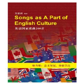Songs as a part of English Culture:英语国家歌曲200首
