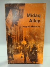 纳吉布·马哈富兹 Midaq Alley by Naguib Mahfouz (阿拉伯/埃及文学 ) 英文版