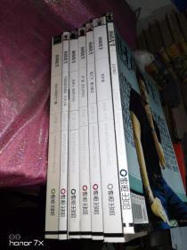 时尚先生2008年2、3、4、5、6、9、10月号张烨、国家体操队、方中信陈奕迅、崔健 、 甄子丹等