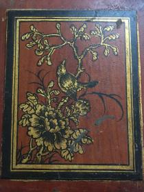 民国时期 描金花鸟图 19.7x16.5cm 花、飞鸟 可以装框,作装饰挂件 民国时期制作 极其罕见