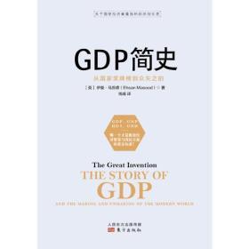MLGDP简史:从国家奖牌榜到众矢之的