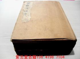 民国23年《药学大词典》1册全  #4225