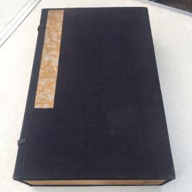 清乾隆雅雨堂藏板《高氏战国策》原装33卷6厚册全馆藏未阅好品以图