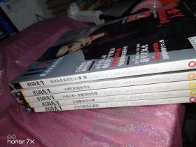 时尚先生2007年1、2、3、5、6月号 5本 封面 胡军、李连杰、蔡永康、黄永玉、吴彦祖
