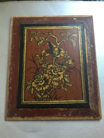 民国时期 描金花鸟图 20x16.5cm 花、飞鸟 可以装框,作装饰挂件 民国时期制作 极其罕见