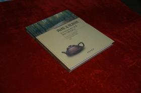 陶都文化探胜:宜兴市文化遗产资源保护与继承研究 书品如图.1100克【1206】+