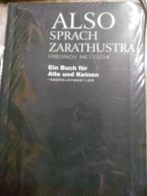 ALSOSPRACHZARATHUSTRA