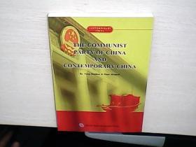 当代中国系列丛书:中国共产党与当代中国(英)