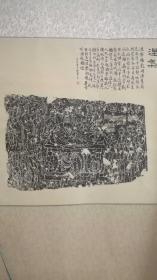 北朝,佛教题材,石刻艺术之杰作拓片,佛祖涅槃重生国,地狱下油锅图,等,平均800一副,有些可优惠,包原石原拓