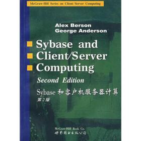 正版ue-9787506241229-Sybase和客户机服务器计算(第2版)(英文版)