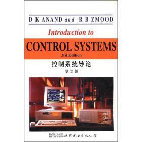 控制系统导论