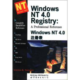 正版ue-9787506249690-Windows NT4.0注册表(英文版)