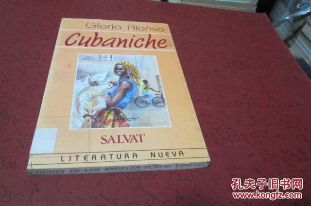 cubaniche  gloria alonso 【西班牙文】