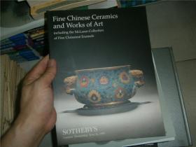 伦敦苏富比.1999年6月16日 McLaren 私人收藏专拍 中国瓷器&艺术品 专场