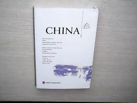 中国(2013英文版 附光盘)