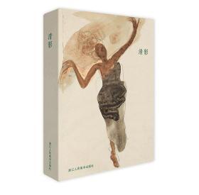 艺术小卡片:清影(32张)