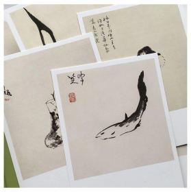 艺术小卡片:闲观(32张)