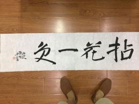 著名画家陈昭书法1