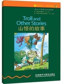 山怪的故事(2级适合初2\初3年级)/书虫牛津英汉双语读物