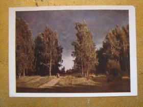 明信片   俄文版  1962年