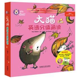 外研社大猫英语分级阅读二级3 collins big cat 读物8册+家庭阅读指南1册+mp3光盘