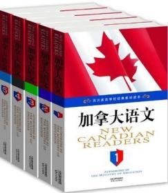 加拿大语文 3 .