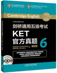 剑桥通用五级考试KET官方真题(6)