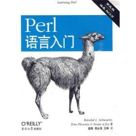 Perl语言入门:第五版