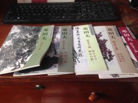 邓天夫绘画1-10
