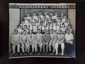 B6088 1955年香港中国国医学院第八届毕业典礼全体员生合影