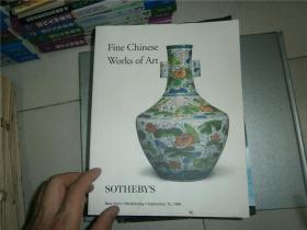 纽约苏富比 1999年9月15日 中国瓷器及艺术品 拍卖图录