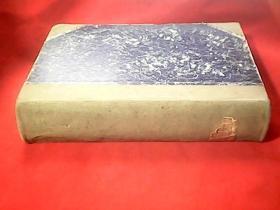 稀见1915年原版俄国军事历史期刊【全年精装合订,8开巨厚,重约7公斤】