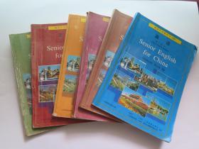 高级中学教科书 英语  (1-6册)