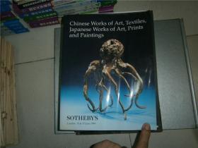 苏富比 伦敦 拍卖图录 1999年6月15-17日 精美中国和日本艺术品