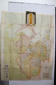 最新调查满洲支那时局大全图【日本骎骎堂彩印本。一张。大尺寸。带原封套。有北平城图,上海市街图,天津城防近图。世界平方全图。。侵华史料。红色收藏】