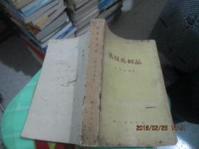 乳及乳制品  轻工业出版社  品自定   15-3号