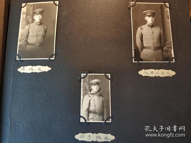 侵华日军(步兵第三十大队)照片共六张
