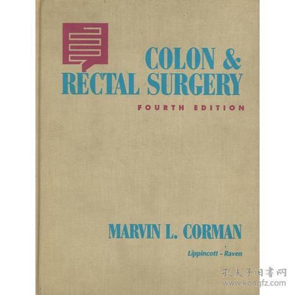 结直肠外科 Colon & Rectal Surgery