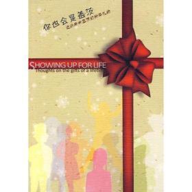 """""""你也会是盖茨——送给未来盖茨的新年礼物""""精美记事本"""