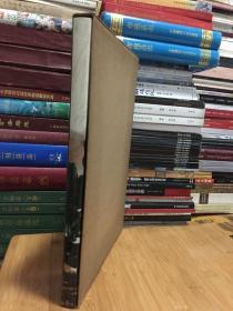 陈子庄画集(四川美术 外文版 8开函套精装本 带书衣 品佳).