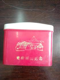 文革时期 罕见 韶山制造烟盒 应为当时农民装叶子烟(旱烟)用   见图