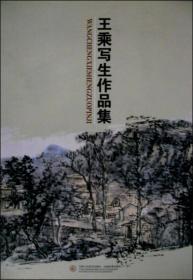 钻研陶艺四十年奇迹专集(合订本)