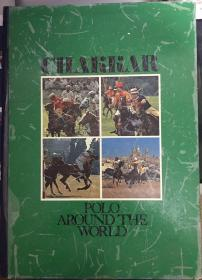 Chakkar: polo around the world