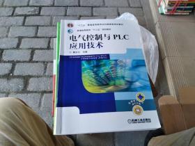 电气控制与PIC应用技术  二手书