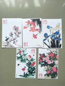 1984年首輪鼠年賀年郵資明信片(五枚全)