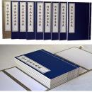 伤寒论全书本义 繁体竖版手工宣纸线装古籍中医古籍出版社9787515212135